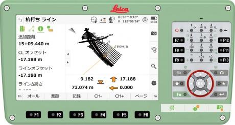 面的施工管理システム ロードランナー